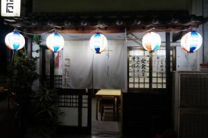 2014.1.15 ごんたの会