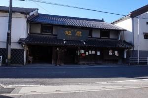 2014.1.27 旭鳳1