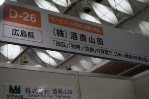 2014.3.3 がんばる300 5