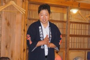 横山さん1